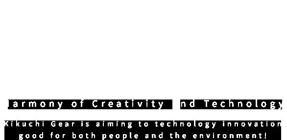 Harmony of Creativity and Technology